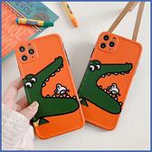 蘋果 iPhone11 Pro Max XR XS MAX iX i8+ i7+ 橘底鱷魚 波浪殼 手機殼 可掛繩 全包邊 保護殼