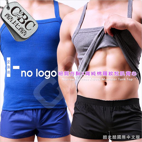 i-no-logo細肩方胸X背純棉羅紋炫肌男背心MT0001