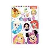 DisneyBaby巧手圓圓貼-夢幻篇(RCE01A)