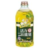 維義活力能量低多元健康調和油2L【愛買】