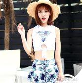韓版女士分體鋼托游裝小胸聚攏性感保守泡溫泉比基尼三件套游泳衣-Ifashion