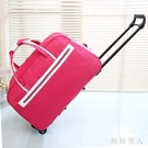 男女商務防水拉桿包大容量旅行包純色提包行李袋登機箱拖包 LJ6533【極致男人】