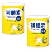 補體素 關鍵植物葡萄糖胺配方780g 2入特惠組【德芳保健藥妝】