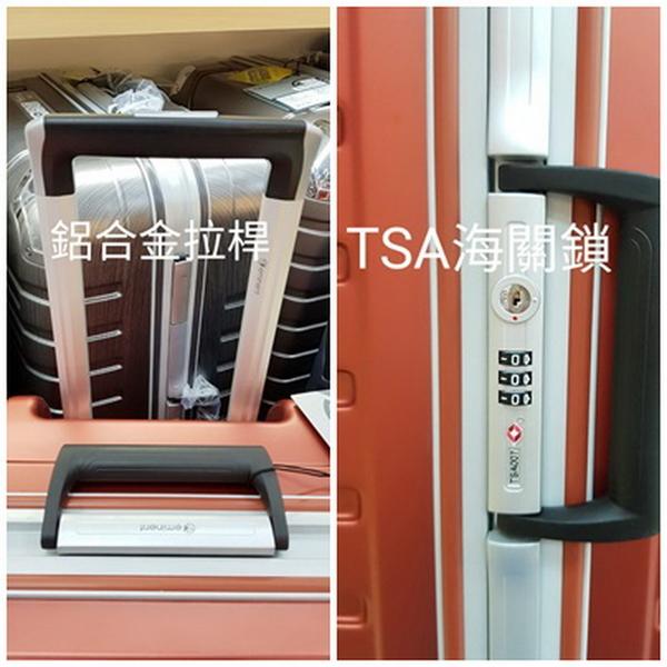 EMINENT雅仕 萬國通路 霧面鋁框 PC材質 行李箱/旅行箱-25吋(鐵灰拉絲)新色 9Q3
