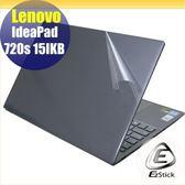 【Ezstick】Lenovo IdeaPad 720S 15 IKB 二代透氣機身保護貼 DIY 包膜