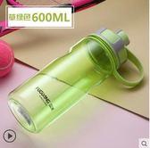 富光大容量塑料水杯子茶杯便攜太空杯超大號戶外運動水壺2000ML 全館免運