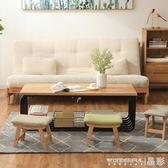 換鞋凳  小凳子實木兒童凳子時尚客廳創意換鞋凳沙發凳小板凳簡約現代家用 晶彩生活