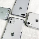 蘋果iphone11手機殼X/XR/XS MAX四角氣囊7/8plus防摔6軟套pro