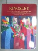 【書寶二手書T4/收藏_PAM】Kingsley Spring Auction 2014 Taipei_Modern…A