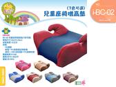【本富地墊專家】台灣製│親親PU記憶兒童座椅增高墊【BC-02】-(多色可選)