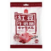 義美日式紅豆牛奶糖200g【愛買】