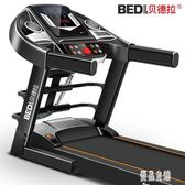 跑步機家用款超靜音室內迷你電動小型折疊式健身器材 Ic280【優品良鋪】