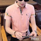 T恤男2019年夏天新款男士短袖POLO衫修身帥氣個性潮流體恤衫翻領 LR7301【艾菲爾女王】