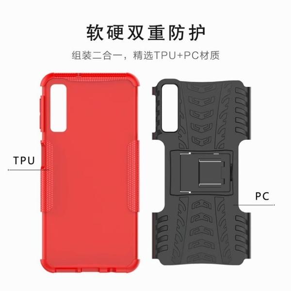 車輪紋 三星 Galaxy A7 2018 手機殼 A7500 保護套 炫紋 矽膠套 輪胎紋 全包 防摔 支架 外殼 硬殼 手機套