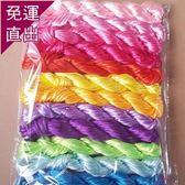 手繩 12色套裝5號線DIY飾品配件中國結線手工編織線裝飾繩掛繩 快速出貨