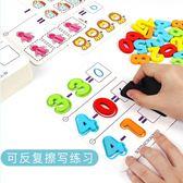 天天新品幼兒童數字積木拼圖寶寶益智力開發1-2-3歲4-5-6男孩女孩早教玩具