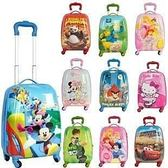 16-18吋兒童卡通拉桿箱 米妮 KITTY 含運1500 ABS PC 旅行箱 行李箱 登機箱