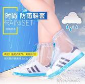 鞋套 雨鞋套加厚防水鞋套男女防滑腳套戶外成人學生下雨天防雨鞋套兒童   傑克型男館