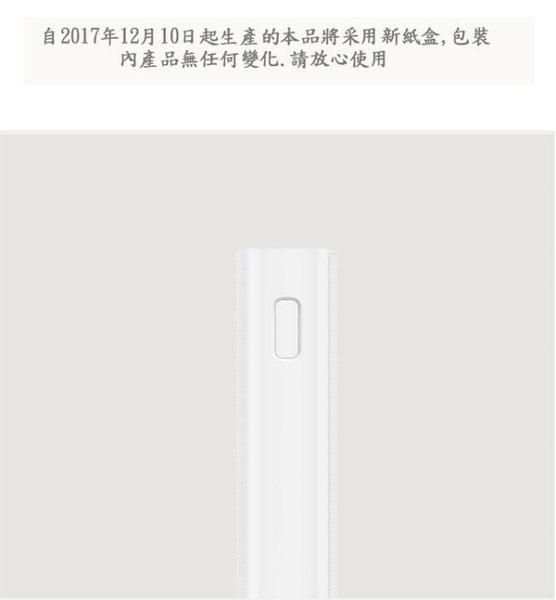 【Love Shop】送保護套+小米正品2c 行動電源20000mah 2C充電寶可登機雙USB輸出快充