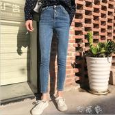 南與韓版春高腰窄管窄管褲女學生錯位扣彈力顯瘦牛仔褲九分窄管窄管褲 交換禮物