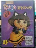 影音專賣店-B15-037-正版DVD-動畫【DORA萬聖節快樂 01】-套裝 國語發音 幼兒教育