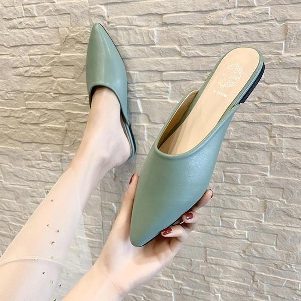 快速出貨 夏季尖頭簡約包頭半拖女外穿時尚百搭平底學生穆勒鞋
