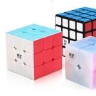 奇藝魔方三階3二四4五階磁力專業比賽專用套裝全套初學者益智玩具【免運86折】