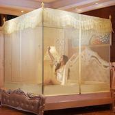 蚊帳三開門拉鏈方頂公主風1.5米1.8m床蒙古包有底紋帳單雙人家用