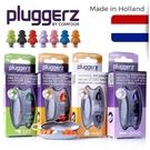pluggerz荷蘭專業隔音睡眠耳塞工作...