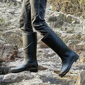 中高筒雨鞋男防滑時尚水鞋防水釣魚膠鞋套鞋工作雨靴【繁星小鎮】