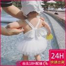 【現貨】兒童連身泳裝連身泳衣嬰兒小童中大童天使翅膀公主女寶寶裙式游泳衣附泳帽梨卡CH646