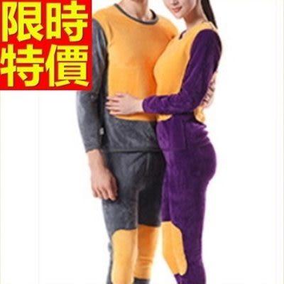 加絨保暖內衣褲套裝-抗寒加厚情侶款長袖衛生衣(單套)5款64u5 [時尚巴黎]