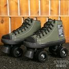 旱冰鞋新款抖音輪滑雙排滑冰鞋四輪兒童成年滑輪溜冰場極限 YJT【快速出貨】