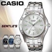CASIO手錶專賣店 卡西歐  MTP-1243D-7A 男錶  礦物防刮玻璃 日常生活防水 刻度夜光 不鏽鋼外殼錶帶