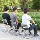 車馬客摺疊椅子摺疊凳小馬扎便攜戶外小板凳家用火車釣魚小凳子  ATF  元旦鉅惠