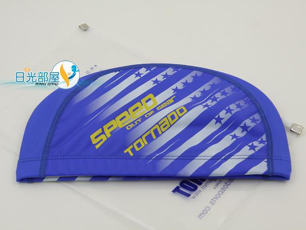 *日光部屋* TORNADO (公司貨)/TC-1414-BLU PU-2WAY 舒適泳帽(韓國知名品牌)