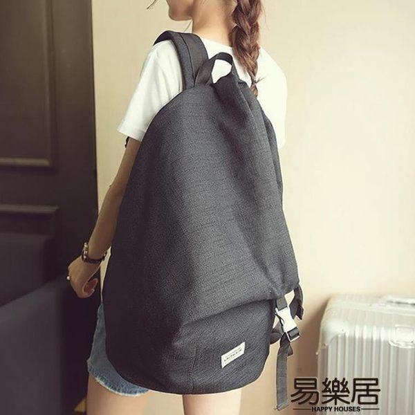 館長推薦☛后背包學生書包女潮流大容量雙肩包