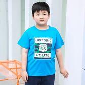 胖男童夏裝短袖T恤加肥加大中大童2019新款純棉寬松大碼裝 js26095【黑色妹妹】