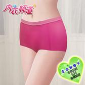 內衣頻道~3780  製超輕薄經編布料褲底竹纖維 中腰無痕內褲M L XL Q