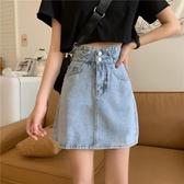 牛仔短裙 夏季2020新款高腰a字型設計感包臀牛仔半身裙短裙女裙子ins潮 LW762
