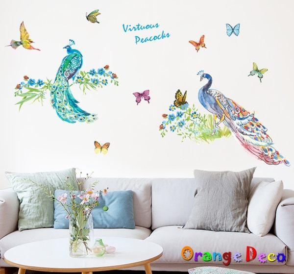 壁貼【橘果設計】孔雀開屏 DIY組合壁貼 牆貼 壁紙 室內設計 裝潢 無痕壁貼 佈置