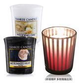 YANKEE CANDLE 香氛蠟燭-仲夏之夜+婚禮的祝福(49g)X2+祈禱燭杯