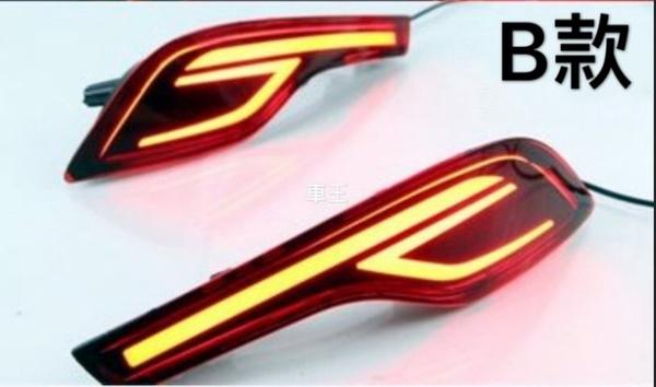 【車王汽車精品百貨】HONDA 本田 CRV 5代 CR-V 後保桿燈 後保桿 剎車燈 防追撞燈