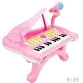 電子琴兒童初學女孩嬰幼兒童鋼琴嬰兒早教琴0音樂2玩具1-6歲寶寶 DJ7173