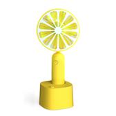 檸之檬舒壓電風扇