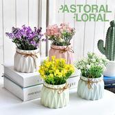 田園假花盆景裝飾綠植擺件家居飾品客廳窗台INS仿真植物小盆栽  igo 居家物語
