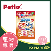 Petio 犬用點心 乳酸菌-雞肉起司塊 6袋/包【TQ MART】