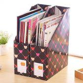 韓式辦公用品桌面書架辦公文件資料收納盒床頭雜志整理盒講台框魔法街
