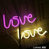霓虹燈網紅燈 少女心房間造型裝飾婚慶浪漫布置LED彩燈  樂活生活館