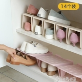 省空間收納鞋架雙層鞋托家用宿舍鞋子收納神器鞋櫃拖鞋整理置物架 交換禮物